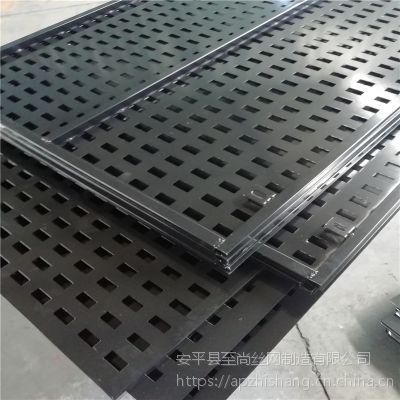 瓷砖单片展示架 临沂地板砖展示架 冲孔板展示架生产厂家【至尚】