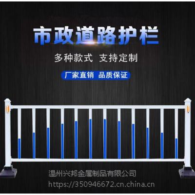 pvc道路护栏 交通公路防撞防护栏 公路中央隔离道路护栏