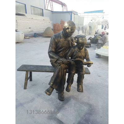 公园玻璃钢摆件爷孙/坐铁艺椅上玩耍聊天造型老人孩子雕像/天伦之乐铸铜人物雕塑