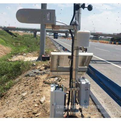 高速公路自动气象站检测仪器气候观测系统