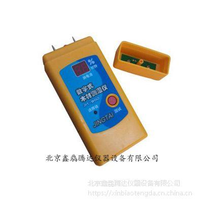 供应上海手拿式PT-90D型数字式木材测试仪,数字式木材测试原理,木材测试哪里便宜