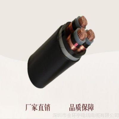 金环宇电线电缆 YJV22-15KV 3*300高压电缆价格 3芯电缆 深圳电线