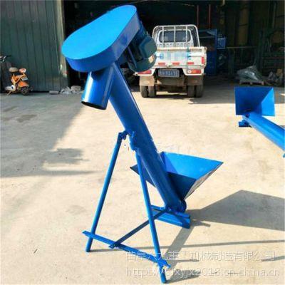 广州螺旋提料机 不锈钢提料机 粉料颗粒自动提料机