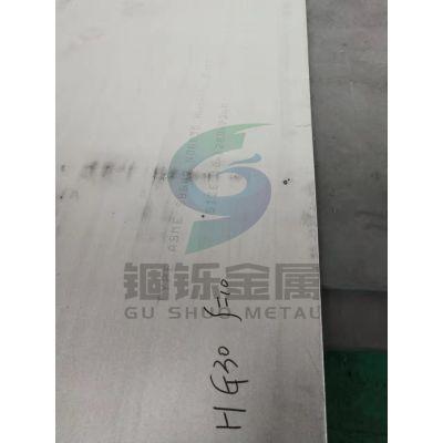 进口Hastelloy G-30合金代理商 镍基合金板供应
