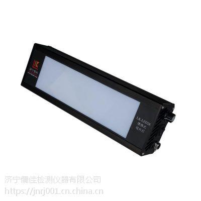 供应儒佳RJ-LED26LED工业观片灯 工业射线底片观片灯