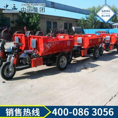 电动式三轮车,柴油式三轮车,工程拉土用三轮车供应