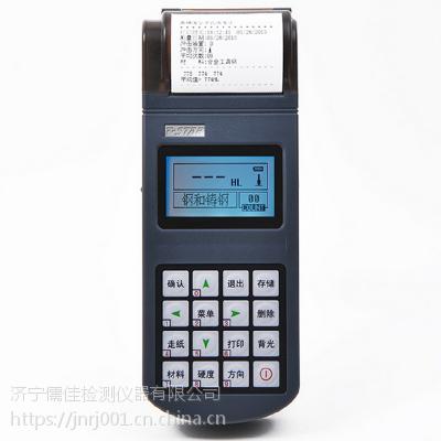 供应儒佳RJ170里氏硬度计 带打印硬度检测仪 里氏硬度计厂家
