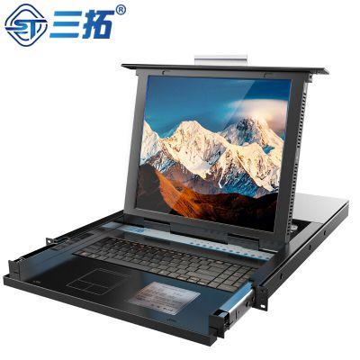 三拓数字切换器TL-6232P数字带屏ip矩阵式高清kvm切换器2个远程+1个本地 32口