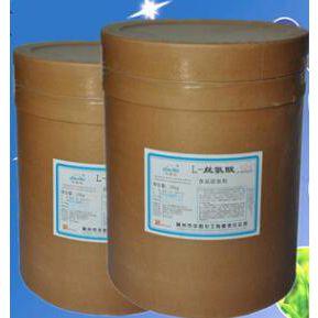 郑州豫兴食品级L-丝氨酸 营养强化剂
