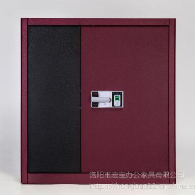 现货供应保密柜-保密柜型号、欢迎来电订购