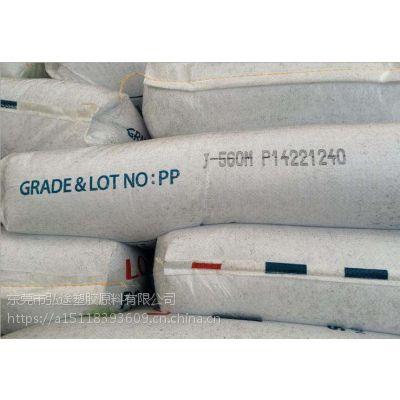 PP 台湾台塑 5018T 塑胶原料销售