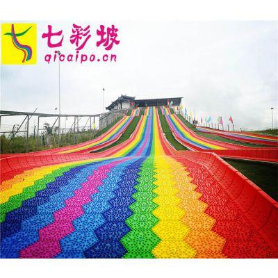 江苏七彩旱地滑道公司-益启玩滑道施工-景区七彩旱地滑道公司