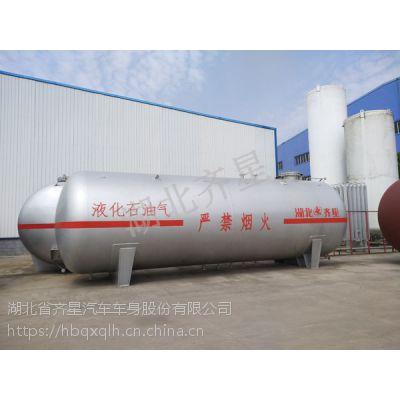 湘潭LPG储罐DN2700供应站罐体无缝成型
