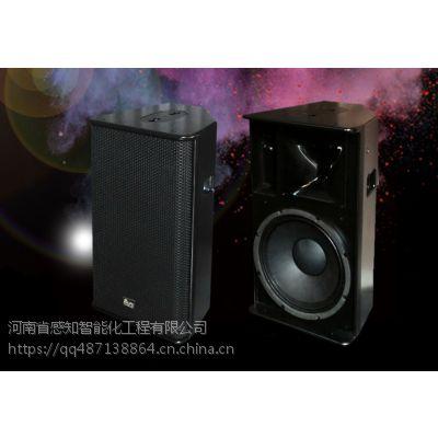 河南郑州比丽普专业音响系统HW-15|2.4G电教系统