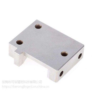 东莞厂家直销批发CNC加工中心精密铜件加工铝合金零件加工