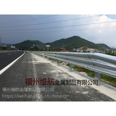 波形护栏板生产厂家 高速公路护栏板 热镀锌公路防撞栏