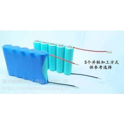电子充电器18650电池组|UL认证18650锂离子电芯厂商|价格优惠