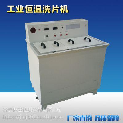 供应儒佳XP-108型工业恒温洗片机