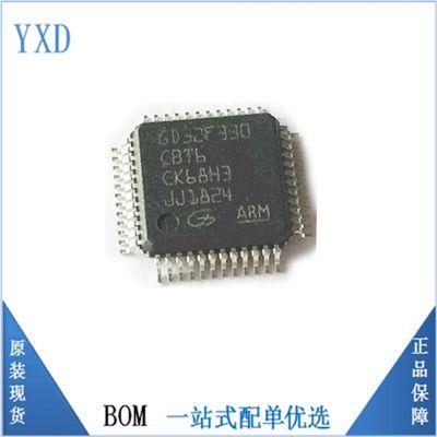 代理分销 GD32F330CBT6 GigaDevice 全新原装现货电子元器件IC 一站式配单