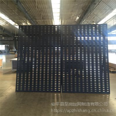 瓷砖铁网展示架 宜昌市冲孔网 冲孔板瓷砖展架【至尚】方型