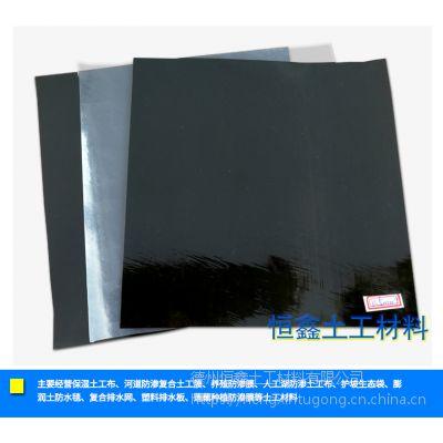 1.5mm厚国标HDPE土工膜价格