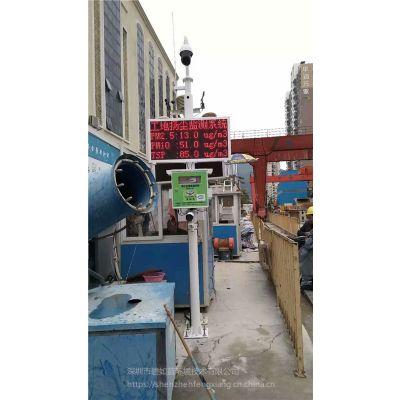 扬尘监测器工地雾霾噪声视频自动在线监控系统 碧如蓝厂家