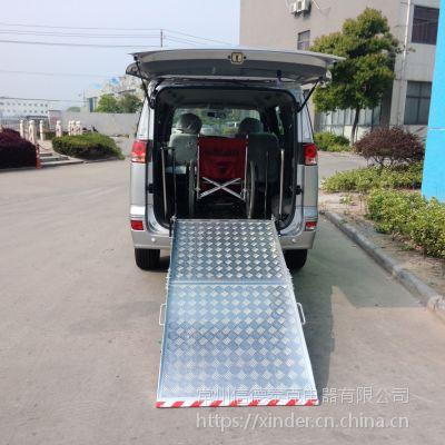 信德泰克面包车后门安装手动轮椅升降导板