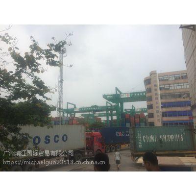 韩国洗发水沐浴露进口广州黄埔港代理清关公司及所需文件费用