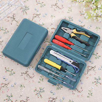 礼品五金工具大全小8件套厂家直销 家用组合工具箱套装批发 电工工具箱定制