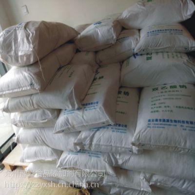 食品级双乙酸钠 防腐剂 双乙酸钠