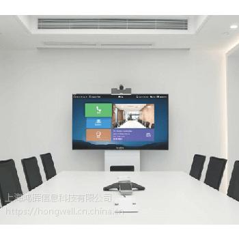 6-12人的中型会议室选用什么视频会议好【亿联VC500】中小型视频会议