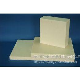 供应苏州进口防静电POM板/POM-ESD板材——POM防静电板材