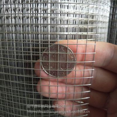ss304电焊网不锈钢药材筛网多功能防锈网限时促销优惠多多