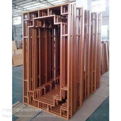 广州顶盛 奥赛朗 铝窗花 木纹铝窗花 造型铝材 生产厂家 可定制尺寸