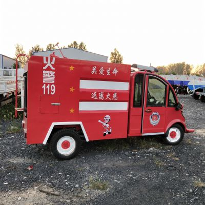 新能源电动四轮洒水车 水罐消防车 2.5L 各种吨位