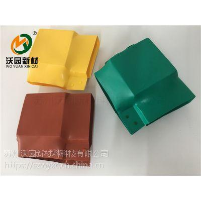 沃园新材 母排保护罩 母线保护套 热缩母排绝缘套管 黄绿红ABC相 安全可靠