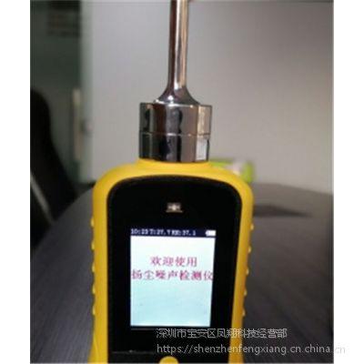 碧如蓝手持式扬尘噪声检测仪 工地实时粉尘颗粒物监测设备