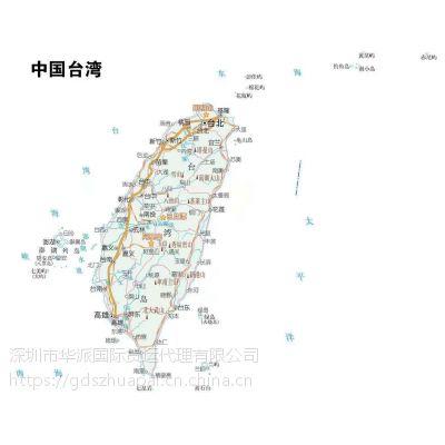 台湾出口怎么操作? 台湾快递出口报关流程?