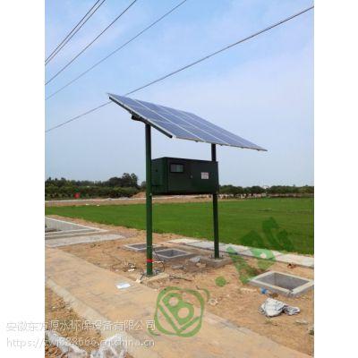供应纯太阳能一体化污水处理设备,带无线远程4G控制
