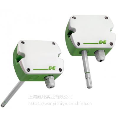 E+E相对湿度变送器 / 管道式 / 空气 / 暖通空调系统 EE160系列