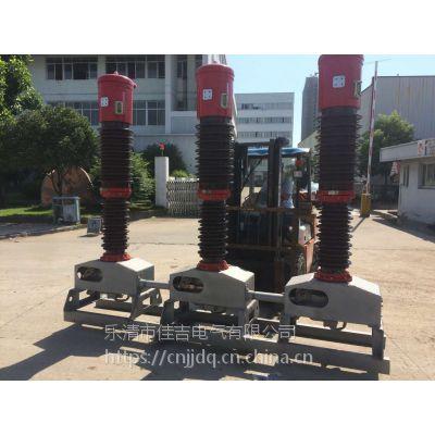 SW2-66优质高压少油断路器