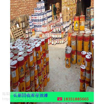 资讯六安回收环氧树脂收购价格