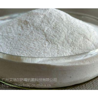 塑料抗菌剂 艾浩尔iHeir-PSZ塑料抗菌剂价格