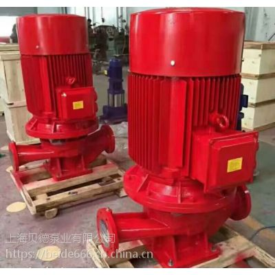 品牌泵业XBD9.4/30-L立式单级消防泵/喷淋泵/消火栓泵,XBD9.6/30-L管道增压水泵