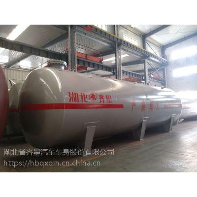 齐星牌50立方直径2400mm液化气储罐荆州直销价格
