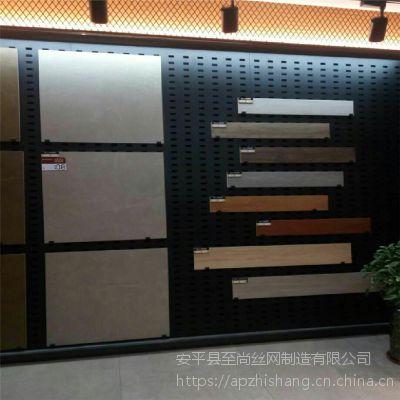镀锌五金展架 冲孔板瓷砖展架 800x800瓷砖样品展示架【至尚】方型