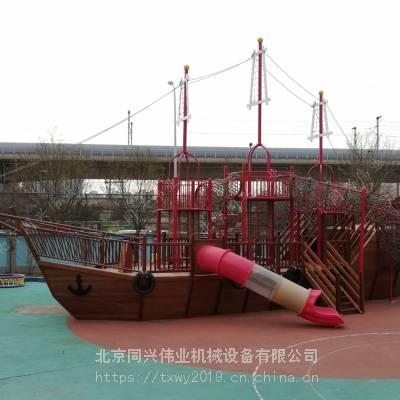 北京同兴伟业定制幼儿园户外海盗船滑梯 原生态木质组合滑梯 景观木制海盗船滑梯直销