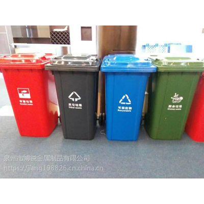 供应环卫垃圾桶 加厚挂车分类垃圾桶 脚踏医疗垃圾桶户外垃圾车