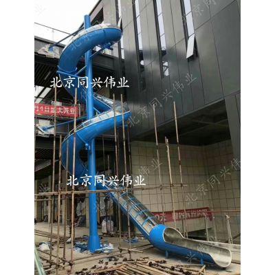 北京同兴伟业直销非标螺旋滑梯 户外景区木质滑梯 不锈钢滑梯 商场小区儿童乐园滑梯定制
