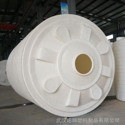 哪里有卖30吨制药原液储罐 30吨塑料储罐厂家